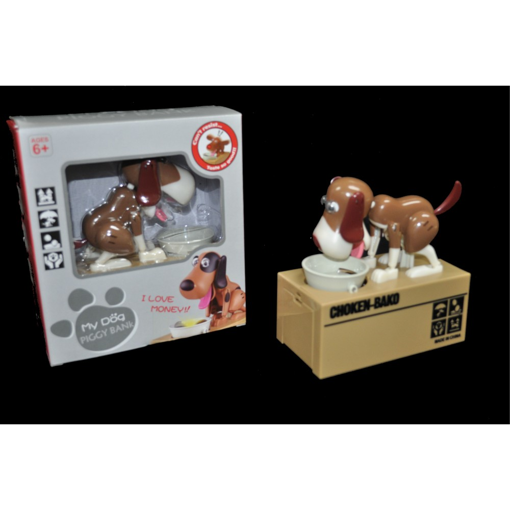 MOTION ACTIVATED PUPPY CHANGE BANK